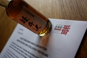 Karuizawa 1964 bottled by Number One Drinks