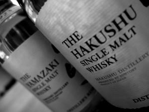 Yamazaki and Hakushu Distiller's Reserve